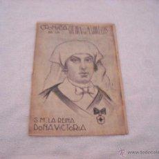Militaria: CRONICA DE LA GUERRA DE MARRUECOS Nº 15 S.M. LA REINA DOÑA VICTORIA. Lote 45131353