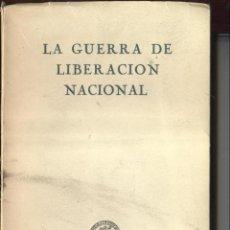Militaria: LA GUERRA DE LIBERACION NACIONAL. TOMO III AÑO 1961 UNIVERSIDAD ZARAGOZA 765 PAGINAS. GUERRA CIVIL. Lote 45318547