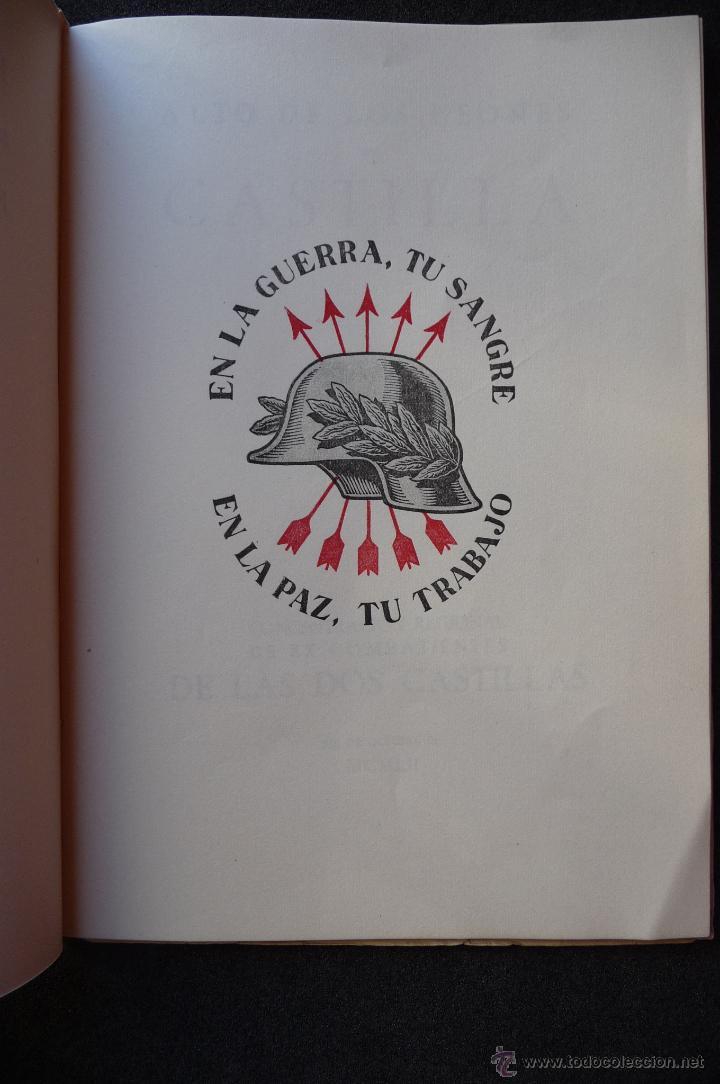 Militaria: (JX-1864)ALTO DE LOS LEONES DE CASTILLA,CONCENTRACION REGIONAL DE EX-COMBATIENTES DE DOS CASTILLAS - Foto 3 - 173923449