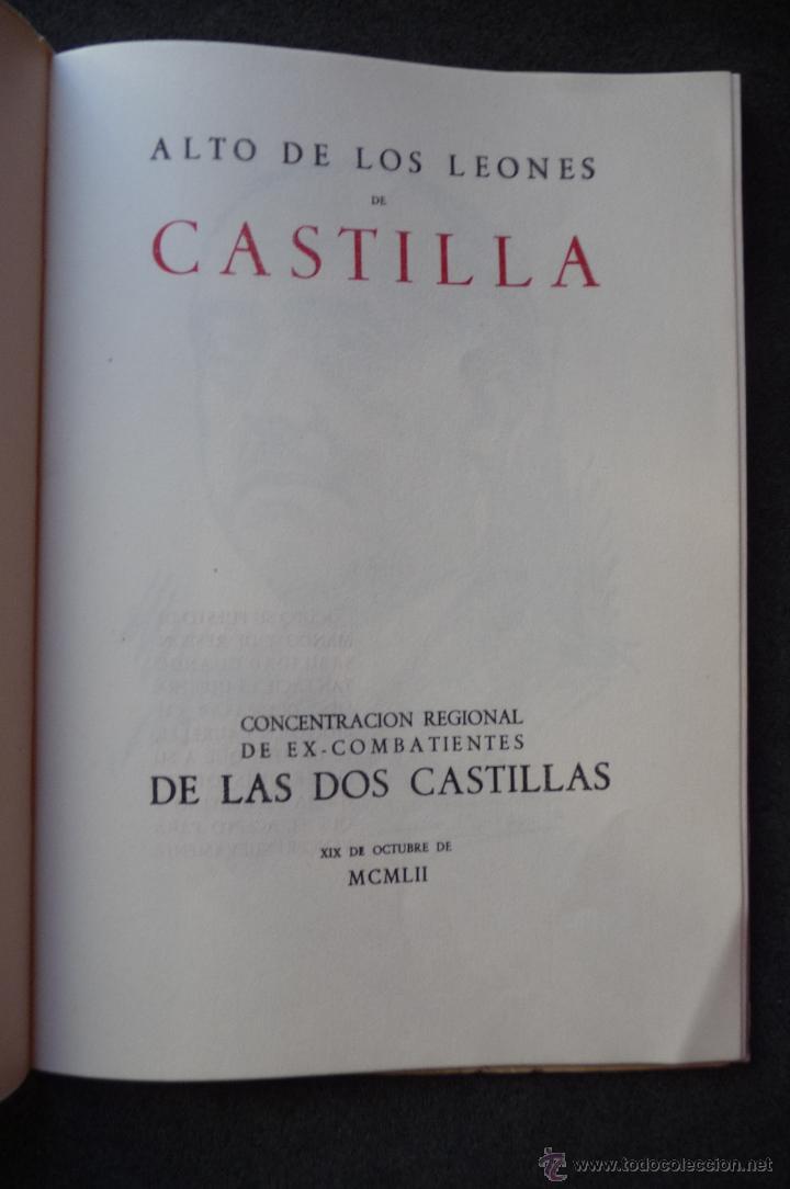 Militaria: (JX-1864)ALTO DE LOS LEONES DE CASTILLA,CONCENTRACION REGIONAL DE EX-COMBATIENTES DE DOS CASTILLAS - Foto 4 - 173923449