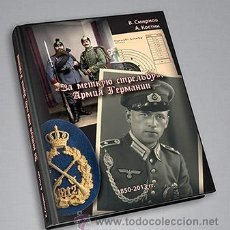 Militaria: LIBRO -POR EXCELENTE TIROS .1850-2013 A SOBRE INSIGNIAS I CORDONES ALEMANES PARA TIRADORES .. Lote 46430176