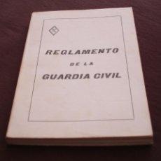 Militaria: REGLAMENTO DE LA GUARDIA CIVIL - PRIMER TOMO - SEGUNDA EDICION, 1969.. Lote 48278621