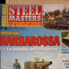 Militaria: STEEL MASTERS ESPECIAL OPERACION BARBARROJA. LA BATALLA DE LAS FRONTERAS. Lote 49001179