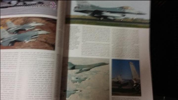 Militaria: The AirForces Book of the F-16 Fighting Falcon - Foto 4 - 49304926