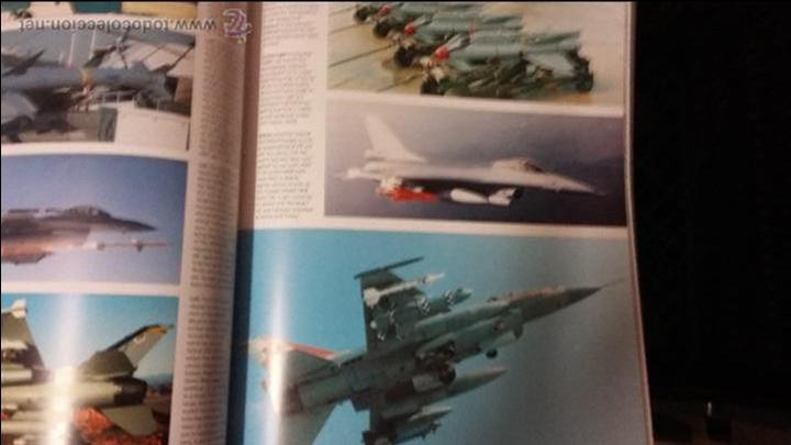 Militaria: The AirForces Book of the F-16 Fighting Falcon - Foto 5 - 49304926