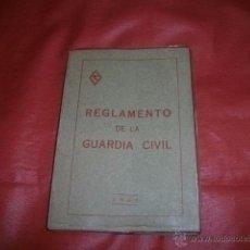 Militaria: REGLAMENTO DE LA GUARDIA CIVIL, AÑO 1969. Lote 49397915