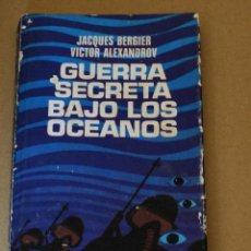 Militaria: GUERRA SECRETA BAJO LOS OCÉANOS - JACQUES BERGIER Y VICTOR ALEXANDROV (TAPA DURA). Lote 49456824