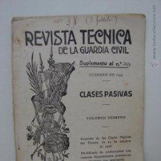 Militaria: REVISTA TECNICA DE LA GUARDIA CIVIL. FEBRERO 1935. Lote 49986211