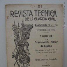 Militaria: REVISTA TECNICA DE LA GUARDIA CIVIL. OCTUBRE 1931. Lote 49986250