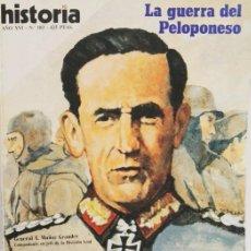 Militaria: LIBRO HISTORIA. Nº 183. ESPAÑA EN LA II GUERRA MUNDIAL. LA DIVISIÓN AZUL.. Lote 50340429