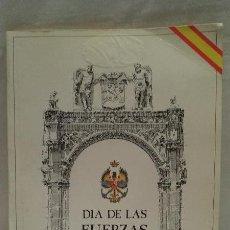 Militaria: CATALOGO DEL EJERCITO - DIA DE LAS FUERZAS ARMADAS BURGOS 1983 - CATALOGO DE EXPOSICIONES . Lote 50864053