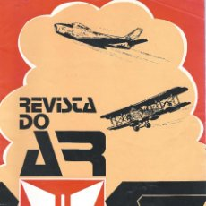 Militaria: REVISTA DO AR - JANEIRO DE 1975 - Nº 435 - ORGÁO DO AERO CLUB DE PORTUGAL. Lote 52692716