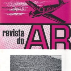 Militaria: REVISTA DO AR - AGOSTO DE 1973 - Nº 418 - ORGÁO DO AERO CLUB DE PORTUGAL. Lote 52692763