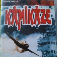Militaria: KAMIKAZE. MORIR POR EL EMPERADOR.. Lote 52861715