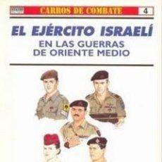 Militaria - el ejército israelí en las guerras de oriente medio. carros de combate - 53254962