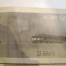 Militaria: 1952.WEST JAPAN HEAVY INDUSTRIES,LTD .M0674. Lote 53752104