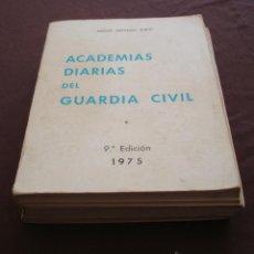 Militaria: ACADEMIAS DIARIAS DEL GUARDIA CIVIL - MIGUEL MEDIANO RUBIO - GRÁFICAS MANFER - MADRID, 1975. Lote 53896182