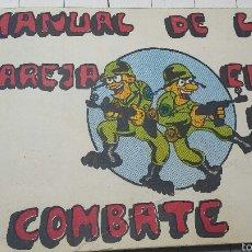 Militaria: LIBRO MANUAL DE LA PAREJA EN EL COMBATE. Lote 55882673