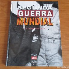 Militaria: LA 2ª GUERRA MUNDIAL - TIME LIFE FOLIO: Nº 41 : LA GUERRA SECRETA I. Lote 55906285