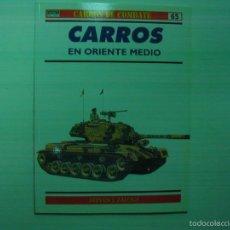Militaria: OSPREY CARROS EN ORIENTE MEDIO. Lote 56300239