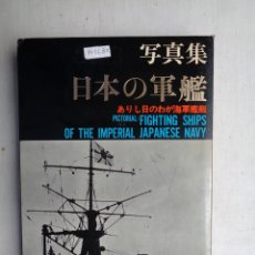 Militaria: PICTORIAL:FIGHTING SHIPS OF THE IMPERIAL JAPANESE NAVY.-M0680. Lote 57024211