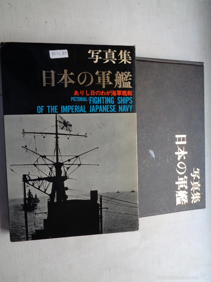 Militaria: PICTORIAL:FIGHTING SHIPS OF THE IMPERIAL JAPANESE NAVY.-M0680 - Foto 4 - 57024211