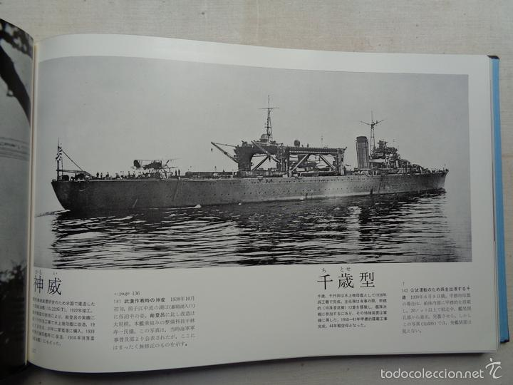Militaria: PICTORIAL:FIGHTING SHIPS OF THE IMPERIAL JAPANESE NAVY.-M0680 - Foto 8 - 57024211