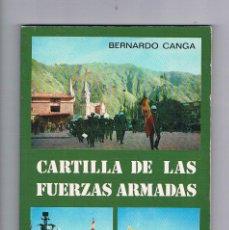 Militaria: CARTILLA DE LAS FUERZAS ARMADAS EDITORIAL SAN MARTÍN 1981. Lote 57107638