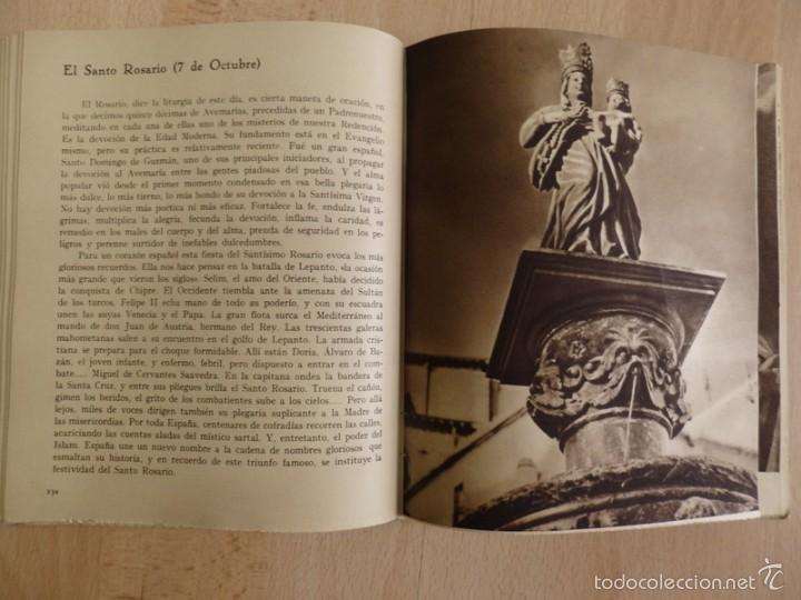 Militaria: SECCIÓN FEMENINA DE LA FALANGE ESPAÑOLA TRADICIONALISTA Y DE LAS J.O.N.S. ( AÑOS 1940 ) - Foto 3 - 57395671