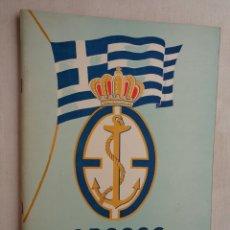 Militaria: GREECE AND SEA.-M0685. Lote 57450838