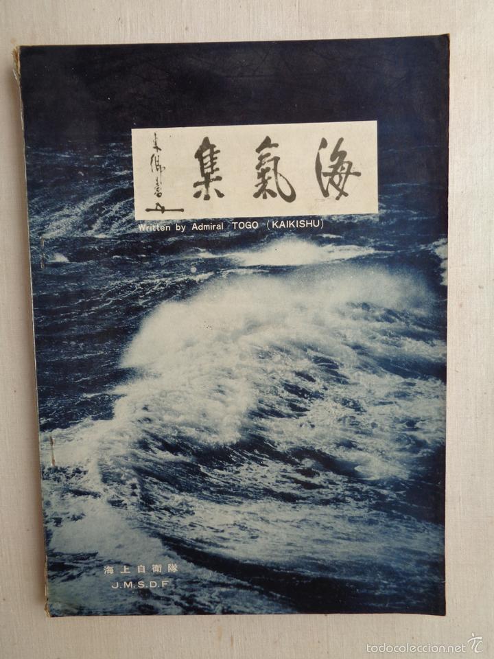 ALMIRANTE TOGO (KAIKISHU).-M0697 (Militar - Libros y Literatura Militar)