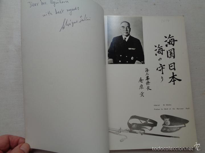 Militaria: ALMIRANTE TOGO (KAIKISHU).-M0697 - Foto 2 - 57477625