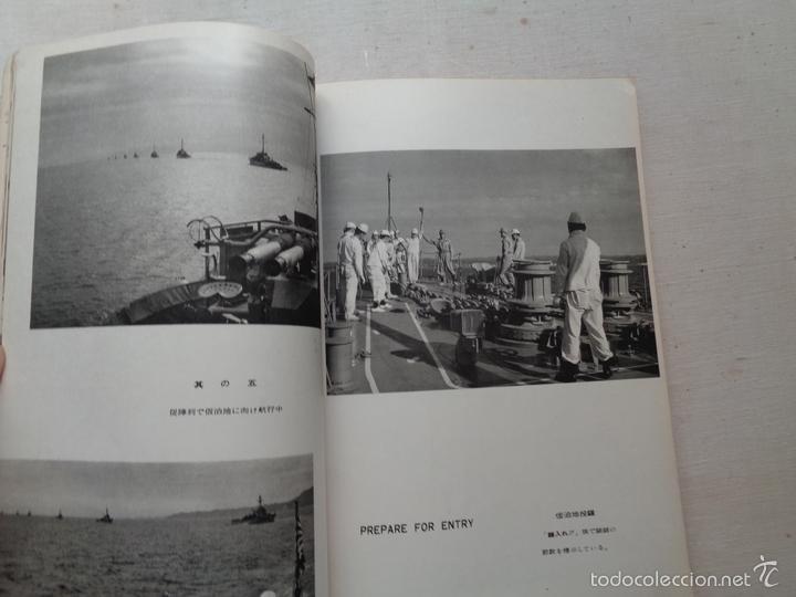 Militaria: ALMIRANTE TOGO (KAIKISHU).-M0697 - Foto 4 - 57477625