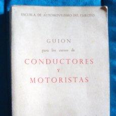 Militaria: GUIÓN CURSOS CONDUCTORES Y MOTORISTAS ESCUELA DE AUTOMOVILISMO DEL EJÉRCITO 1977. Lote 57774775