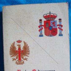 Militaria: REALES ORDENANZAS PARA LAS FUERZAS ARMADAS DEL EJÉRCITO DE TIERRA 1984. Lote 57774866