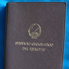 Militaria: 2 AGENDA SERVICIO GEOGRÁFICO DEL EJÉRCITO. Lote 57775125