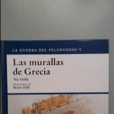 Militaria: LAS MURALLAS DE GRECIA. OSPREY GRECIA Y ROMA. Lote 58011042