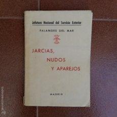Militaria: JARCIAS NUDOS Y APAREJOS. FALANGES DEL MAR. AÑOS 30 40. Lote 58112994