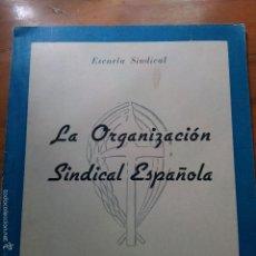Militaria: LA ORGANIZACION SINDICAL ESPAÑOLA. FALANGE ESPAÑOLA Y DE LAS JONS. ESCUELA SINDICAL. Lote 58214940
