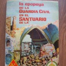 Militaria: RARO LIBRO CONMEMORATIVO. LA EPOPEYA DE LA GUARDIA CIVIL EN EL SANTUARIO DE LA VIRGEN DE LA CABEZA. Lote 58404362