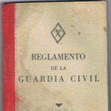 Militaria: REGLAMENTO DE LA GUARDIA CIVIL 186 PAGINAS AÑO 1961 MD221. Lote 59826000