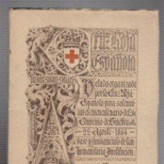 Militaria: 50º ANIV.DEL CONVENIO DE GINEBRA Y CREACIÓN DE LA CRUZ ROJA ESPAÑOLA.MADRID 1914. Lote 61320291