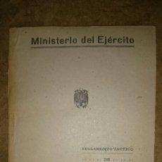 Militaria: REGLAMENTO TACTICO DE INFANTERIA 1940. Lote 67560182