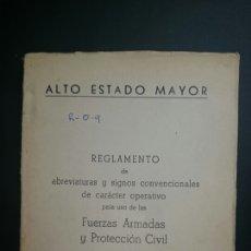 Militaria: ALTO ESTADO MAYOR REGLAMENTO SIGNOS CONVENCIONALES FUERZAS ARMADAS 1969. Lote 68555789