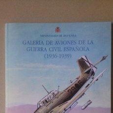 Militaria: AVIONES GUERRA ESPAÑA. Lote 69090285