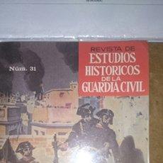 Militaria: ESTUDIOS HISTÓRICOS GUARDIA CIVIL 1984. Lote 69365466