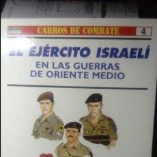 Militaria - El ejército israelí en las guerras de Oriente Medio - CARROS DE COMBATE Nº 4 - 72096303