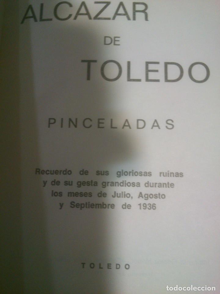 Militaria: Alcazar de Toledo. Su defensa y liberacion. 1975. - Foto 2 - 74763771