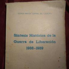 Militaria: LIBRO OPERACIONES MILITARES GUERRA CIVIL. Lote 75821881