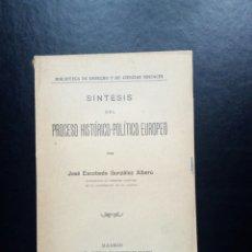 Militaria: LIBRO PROCESO HISTORICO POLITICO EUROPEO. ENTRE GUERRAS. FALANGE. ALFONSO XIII. 1927. POLITICA. Lote 78246737